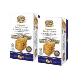 Coconut Snack Bundle Pack [Package C]